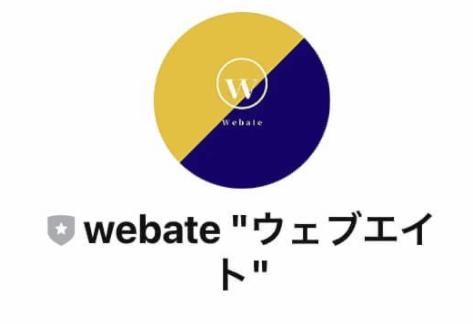 ウェブエイトのLINE